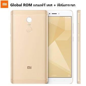 2560 Xiaomi Redmi Note 4X MTK Helio X20 64GB/4GB (สีทอง) Global ROM แถมเคส+ฟิล์ม