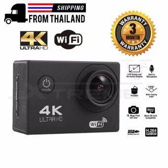 XTREME กล้อง Action Camera ความคมชัดระดับ 4K / FULL HD กันน้ำ พร้อม WiFi รุ่น XX-4K/B (สีดำ)