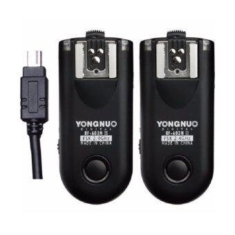 YongNuo FLASH TRIGGER RF-603II N3 - Black