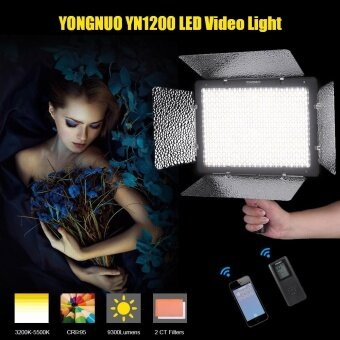 YONGNUO YN1200 Video Light 3200K-5500K Photography and Video Recording Fill Light w/ Remote Controller Adjustable Brightness Support APP Remote Control Studio Lighting - intl