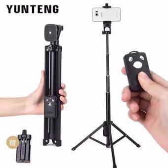 YUNTENG ชุด ขาตั้งกล่องเซลฟี่ พร้อมรีโมทบลูทูธในตัว หัวต่อมือถือรุ่น Yunteng VCT-1688 (Black)
