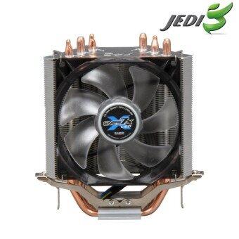 ZALMAN CNPS7X LED+ Ultra Quiet CPU Cooler