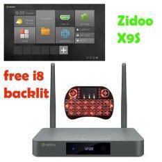 ต้องการขาย Zidoo X9S +I8 backlit TV Box Android CPU Realtek