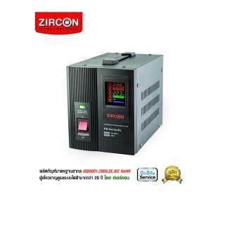ZIRCONเครื่องควบคุมแรงดันไฟฟ้า รุ่นKB-Series RL 2000VA - Stabilizer