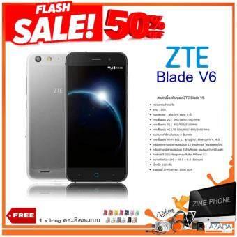 มือถือ ZTE Blade V6 จอ 5 นิ้ว / รุ่น V6 / สีเงิน / ใช้ได้ 2 sim / มือถือราคาถูก : by zine phone (สั่งปุ๊ป แพคปั๊บ ใส่ใจคุณภาพ)