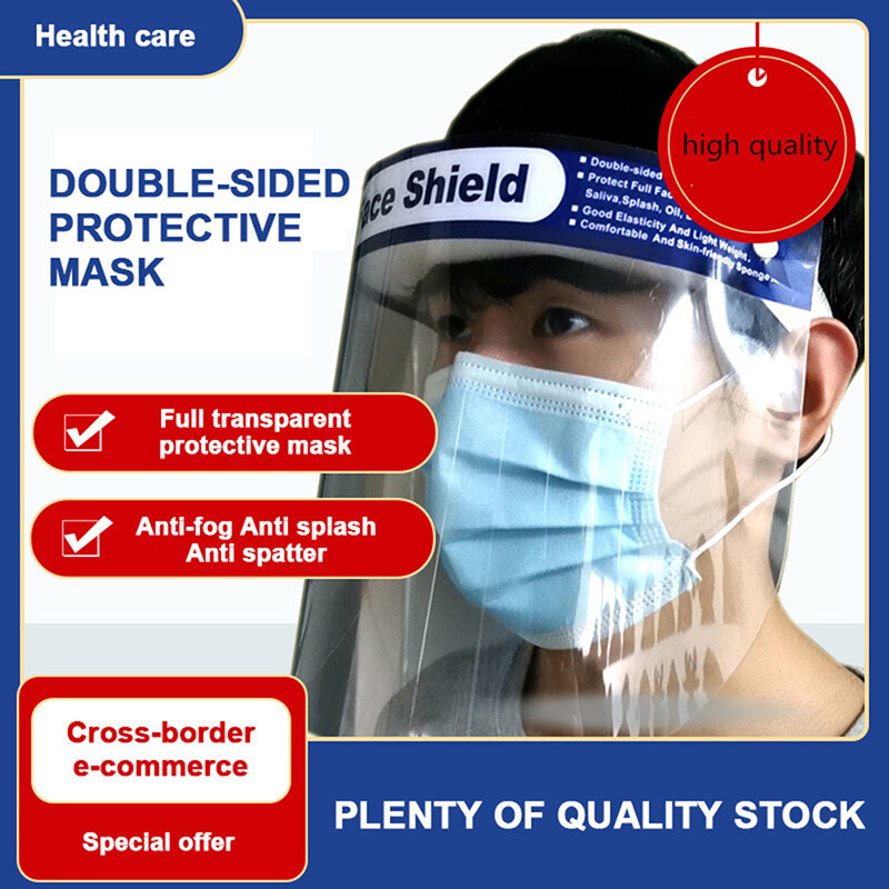 Double-sided Anti-fog Mask Face Shiled Transparent Protective face  cover