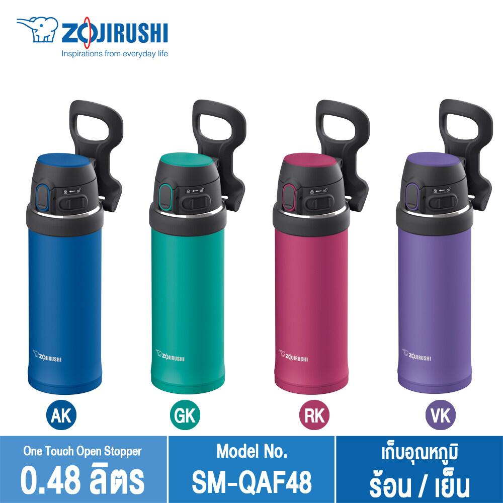 Zojirushi Mugs/ กระติกน้ำสูญญากาศเก็บความร้อน/เย็น 0.48 ลิตร รุ่น SM-QAF48