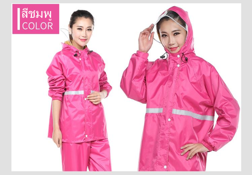 【ประเทศไทยมีสินค้าคงคลัง】ชุดกันน้ำ ชุดกันฝน เสื้อกันฝน สีกรมท่า มีแถบสะท้อนแสง รุ่นหมวกติดเสื้อ