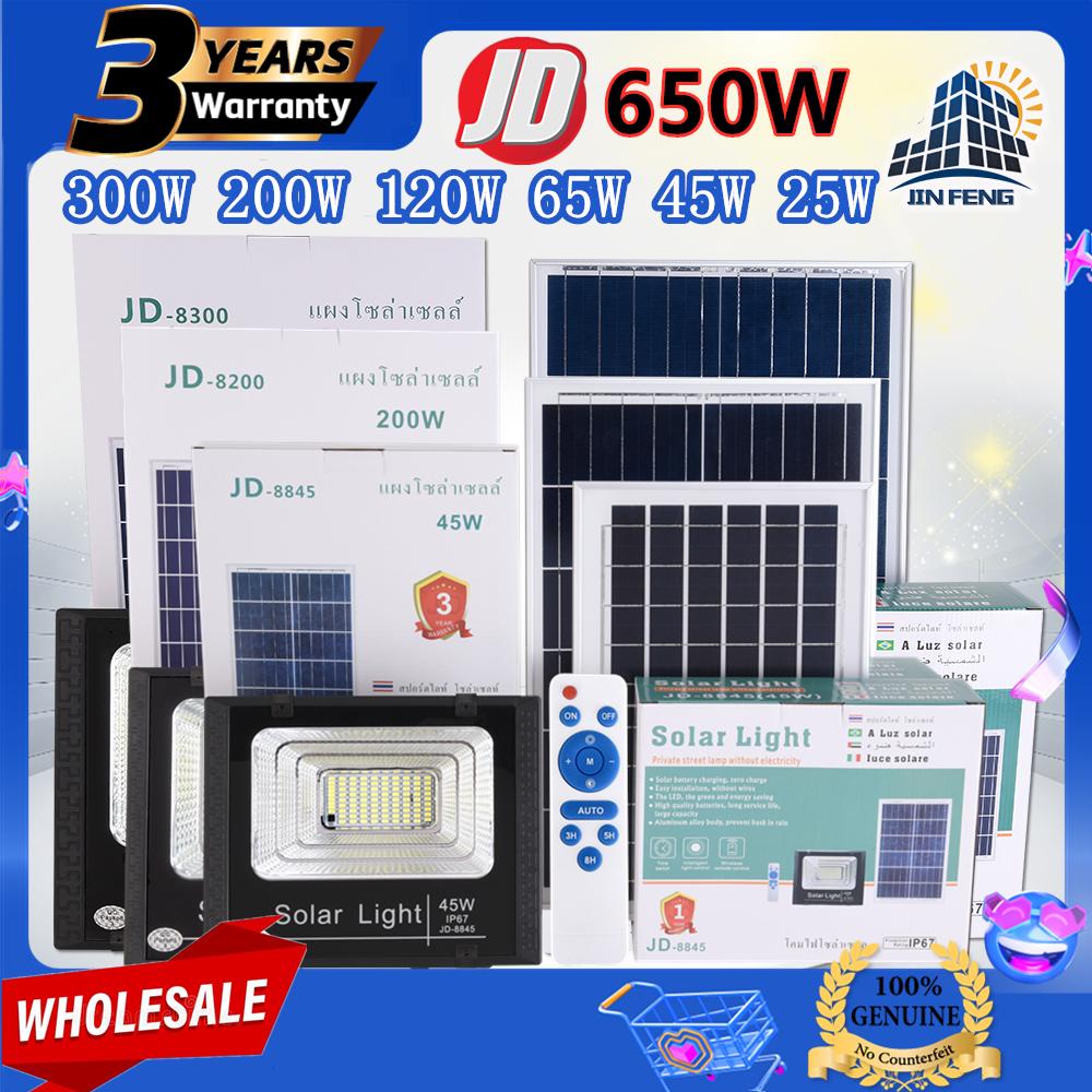 JD Solar lights ไฟโซล่าเซลล์ 650w 300w 200w 120w 65w 45w 25w โคมไฟโซล่าเซล พร้อมรีโมท หลอดไฟโซล่าเซล JD-8825 JD-8845 JD-8865 JD-8120 JD-8200 JD-8300 JD-8650 ไฟสนามโซล่าเซล สปอตไลท์โซล่า solar cell ไฟแสงอาทิตย์ รับประกัน 3ปี