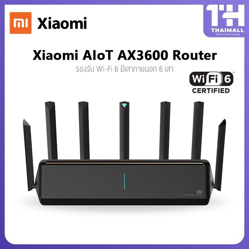 [เหลือ 726 code QPL2VAAR] Xiaomi Mi AIoT AX3600 Router WiFi6 IoT 5G เราเตอร์รับสัญญาณ Wi-Fi เชื่อมต่อแอพ ac2100