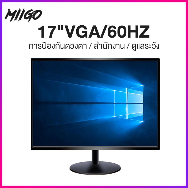 MIIGO จอมอนิเตอร์เกมมิ่ง 17 19 22 24 27 นิ้ว VGA desktop gaming LED/LCD monitor monitor display TV computer monitor Interface Type VGA