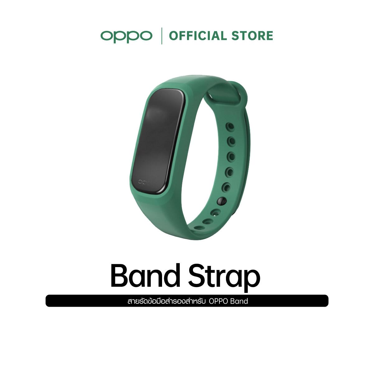 Band Strap สายรัดข้อมือสำรองสำหรับ OPPO Band *เฉพาะสายเท่านั้น*