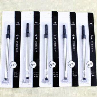 สีดำหมึกเติมปากกาหมุนโรเลอร์บอล 0.7 เติมปากกา 10 แก้ว