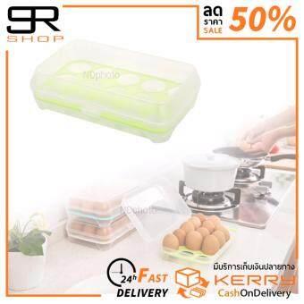 ประกาศขาย กล่องใส่ไข่ กล่องพลาสติกเอนกประสงค์ พลาสติกใส่ไข่ สีเขียว 1 ชิ้น