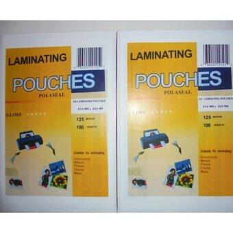 สนใจซื้อ พลาสติกเคลือบบัตร ความหนา 125 ไมครอน A4 ( รวมบรรจุ 200 แผ่น )