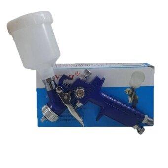 กาพ่นสีถ้วยเล็ก150มล.เข็ม0.8มม Mini Gravity Feed Spray Gun Paint Sprayer