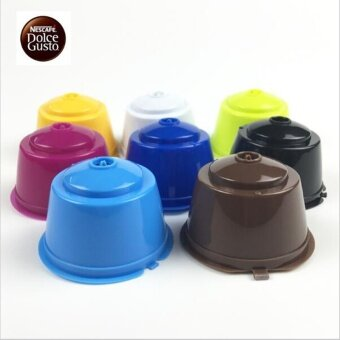 1pc use 50 times 8 Colors Refillable Dolce Gusto coffee Capsulenescafe dolce gusto reusable capsule dolce gusto capsules - intl