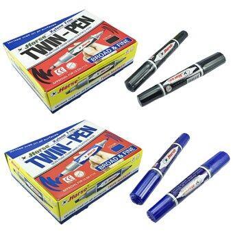 ปากกาเคมี 2 หัว ตราม้า สีน้ำเงิน + สีดำ 24 แท่ง