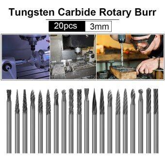 20ชิ้น 3มม 0.32ซมทังสเตนคาร์ไบด์โรตารีหัวตัดเบอร์บดเสียเซ็ต BI228