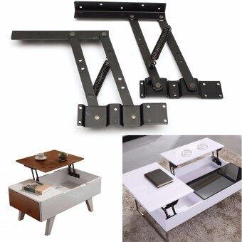 2Pcs Lift Up Top Coffee Table Lifting Frame Mechanism Spring Hinge Hardware - intl