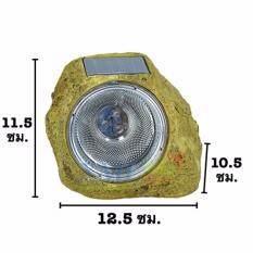 หินโซล่าเซลล์ 3 LED (แสง :ขาว)