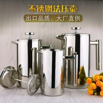 Harga 304 Stainless Steel Professional Coffee Maker French Press CoffeeCup Tea Maker Double Wall(800ML) - intl