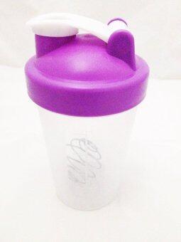 แก้วเชค ถ้วยเชค เชคเกอร์ ขนาด 400 ml สำหรับผสมโปรตีนและชงอาหารเสริม - สีม่วง