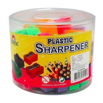 กบเหลาดินสอคละสีแบบเหลี่ยมแสนสวย บรรจุ 50 ชิ้น /กระปุก