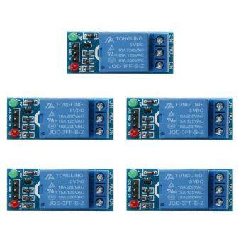 Harga 5pcs 1 Channel DC 5V Relay Switch Module for Arduino Raspberry PiARM AVR - intl