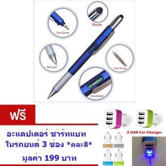 รีวิว ปากกา 6 IN 1 ปากกาช่างอเนกประสงค์ สามารถใช้งานได้จริง ขนาดกะทัดรัดเหมาะสำหรับการพกพาติดตัว Professional Stylus Pen .อะแดปเตอร์ชาร์ทแบตในรถยนต์ แบบ 3 ช่อง*คละสี* มูลค่า 199 บาท