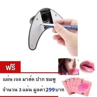 ต้องการขายด่วน ปากกา 6 IN 1 ปากกาช่างอเนกประสงค์ สามารถใช้งานได้จริง ขนาดกะทัดรัดเหมาะสำหรับการพกพาติดตัว Professional Stylus Pen . แผ่นเจล มาส์คปากชมพู จำนวน 3 แผ่น มูลค่า 299 บาท
