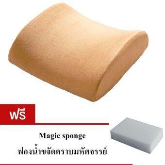 สนใจซื้อ 9sabuy เบาะรองหลัง memory foam แท้ รุ่น CSM013-SPO1(สีเบจ) แถมฟรีฟองน้ำขจัดคราบมหัศจรรย์ 1 ชิ้น