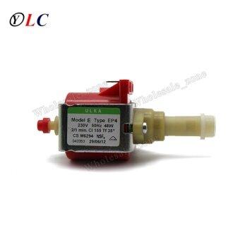 AC220V Original authentic coffee machine pump medical equipment washing machine ULKA EP4 electromagnetic pump - intl