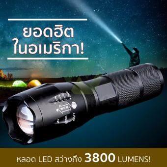 Alpha ไฟฉาย ไฟฉายแรงสูง ไฟฉายความสว่างสูง ปรับความสว่างได้ 5 โหมด ส่องได้ไกล 200 เมตร กันน้ำได้ LED CREE XML T6 Flashlight Flashlights new step asia