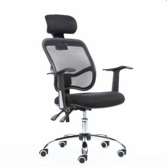 B&G โฮมออฟฟิศ เก้าอี้สำนักงาน (Black) - C