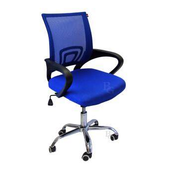 B&G โฮมออฟฟิศ เก้าอี้สำนักงาน เก้าอี้นั่งทำงาน (Dark Blue) -รุ่น B