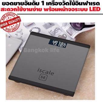 Bangkok life Electronic weight scale เครื่องชั่งน้ำหนักดิจิตอล 0.1-180KG แสดงอุณหภูมิ