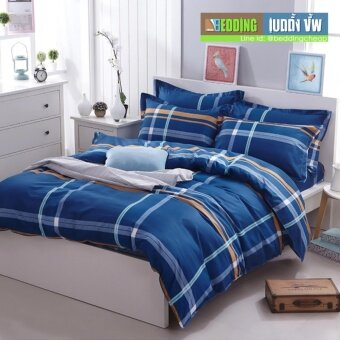 Bedding Cheap ผ้าปูที่นอน ชุดผ้านวม 6 ฟุต 6 ชิ้น รุ่นARK104