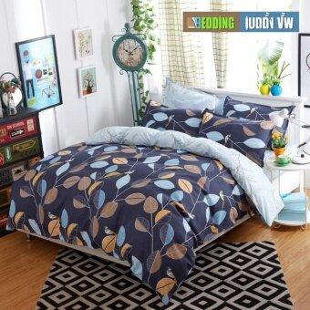 Bedding Cheap ชุดผ้าปู ผ้านวม 6 ชิ้น 6 ฟุต รุ่น FS702