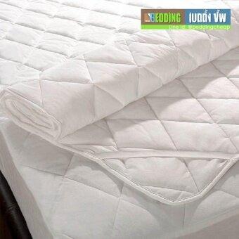 Bedding Cheap ผ้ารองกันเปื้อน รุ่น Pillow Land Super Soft 6 ฟุต