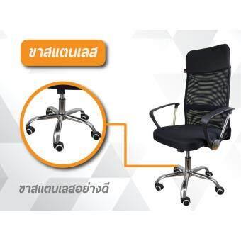 BG Furniture เก้าอี้สำนักงาน ปรับความสูงต่ำได้ เอนหลังได้ นั่งสบาย(Black) - รุ่น D1 รีวิว
