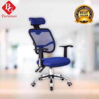 BG Furniture เก้าอี้สำนักงาน เก้าอี้ออฟฟิศ เก้าอี้นั่งทำงานโฮมออฟฟิศ เก้าอี้ผู้บริหาร ระบายอากาศอย่างดี (Blue) - รุ่น C