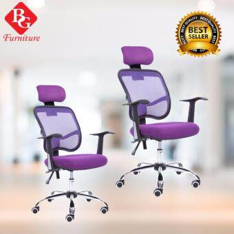 BG Furniture เก้าอี้สำนักงาน เก้าอี้ออฟฟิศ เก้าอี้นั่งทำงานโฮมออฟฟิศ เก้าอี้ผู้บริหาร ระบายอากาศอย่างดี (Purple) - รุ่น C(แพคคู่)