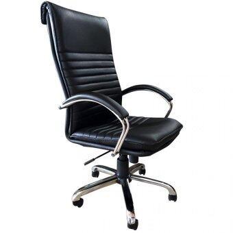 จัดโปรโมชั่น BH เก้าอี้สำนักงานหลัง รุ่นParagon ปรับระดับได้ สีดำ