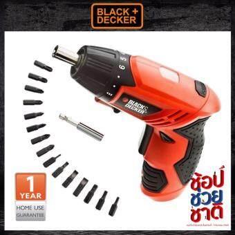 [ฟรี!!! ดอกไขควง 15 ชิ้น] Black&Decker ชุดสว่านไขควง 4.8V KC4815KA15-B1
