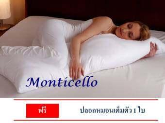 Body Pillow ฟรีปลอกหมอนมูลค่า 499 บาท หมอนเต็มตัว ขนห่านเทียมกันไรฝุ่นและเชื้อรา