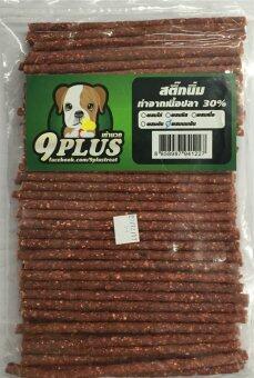 สนใจซื้อ Bok Bok 9plus สติกนิ่ม ทำจากเนื้อปลา 500g ผสมไก่