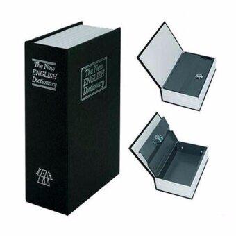 Book Safe เซฟรูปดิกชันนารีเก็บของ ตู้เซฟ ตู้นิรภัย สีดำ Dictionary Book Safe Security Box - 2