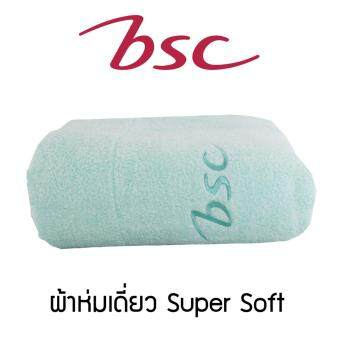 BSC ผ้าห่มเดี่ยว Super Soft (เขียวอ่อน)