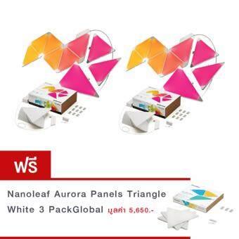 Buy 2 get 1 Nanoleaf Aurora Starter Kit Triangle White 9 Pack EU/U Free! Nanoleaf Aurora Panels Triangle White 3 Pack Global มูลค่า 5,650.-